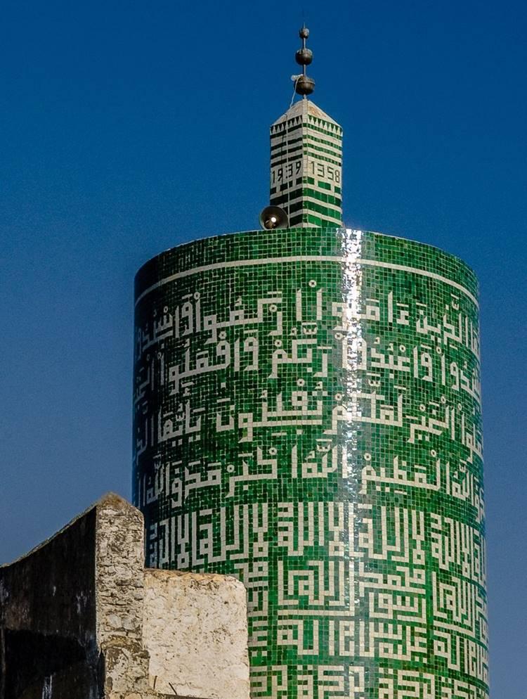 Minarete Moulay Idriss
